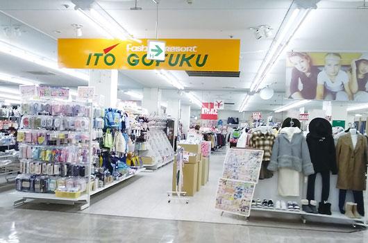 庭瀬店_01